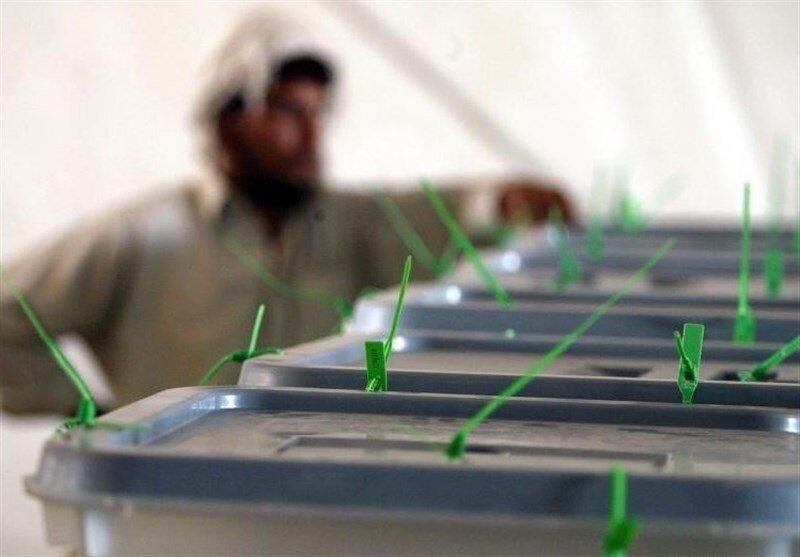 زمان اعلام نتایج انتخابات ریاست جمهوری افغانستان تعیین شد